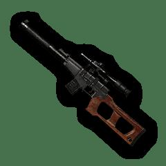 سلاح vss ببجي
