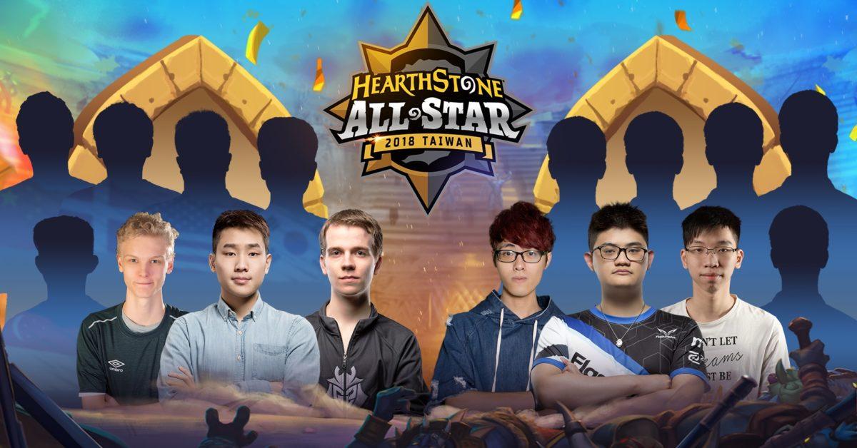 Hearthstone 2021 All-Star Invitational