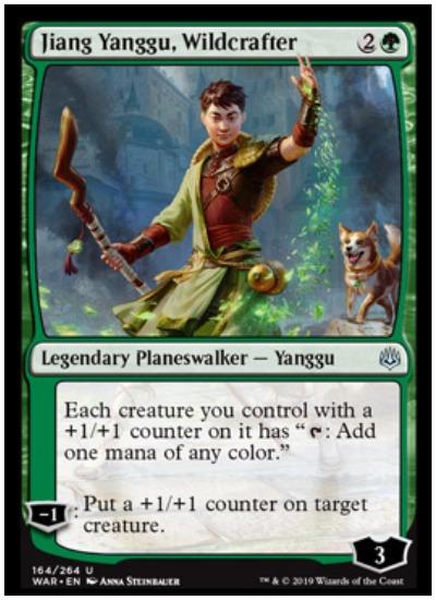 Jiang Yanggu, Wildcrafter MTG War of the Spark Planeswalker