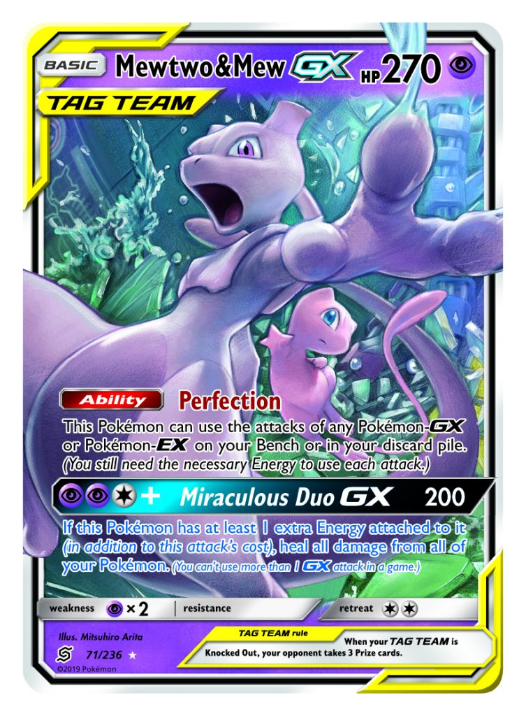 Here are all the Tag Team GX cards coming to the Unified