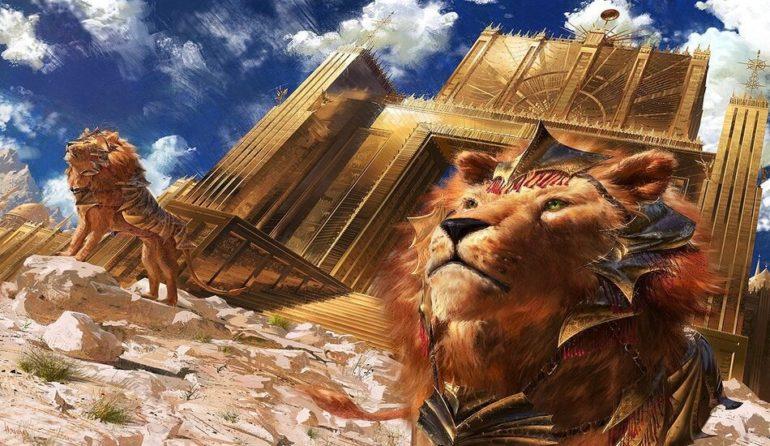 Lions MTG